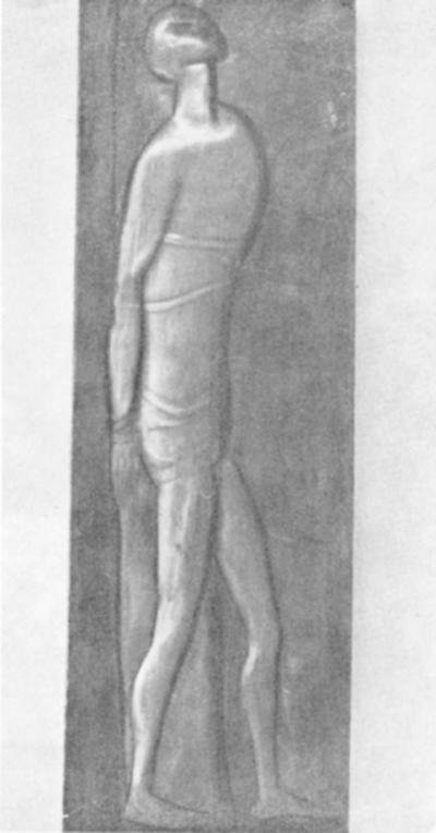 Sv. Boštjan